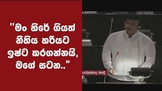 speech-of-the-week-26-11-2020