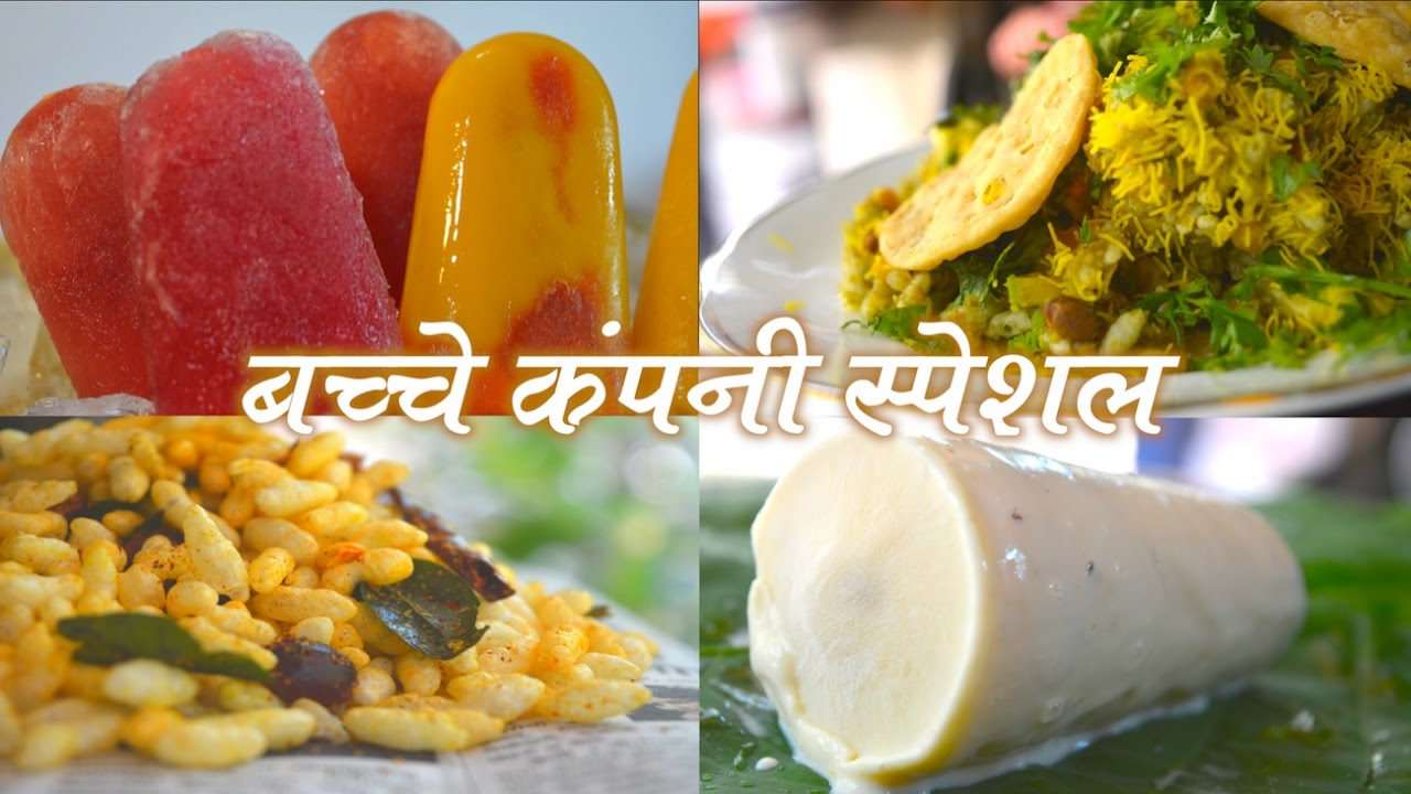 kids special recipes marathi kids special recipes marathi recipes forumfinder Choice Image