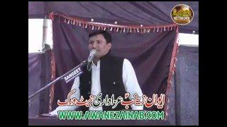 Zakir Ghulam Abbas Ratan Majlis 14 february 2016 Darbar Gamay Shah Lahore