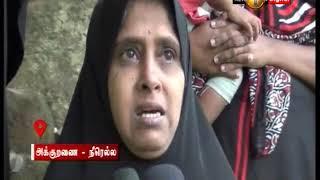 News 1st: Prime Time Tamil News - 8 PM | (23-05-2018)