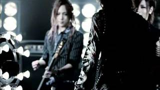 SCREW - Duality [NEW PV]