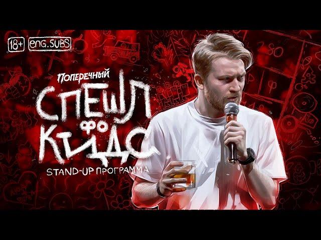 Latvia. Youtube тренды — посмотреть и скачать лучшие ролики Youtube в Latvia.