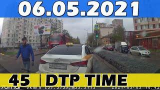 Фото ДТП Май 2021 06.05.2021 Подборка #45