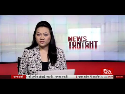 English News Bulletin – Sept 12, 2016 (9 pm)