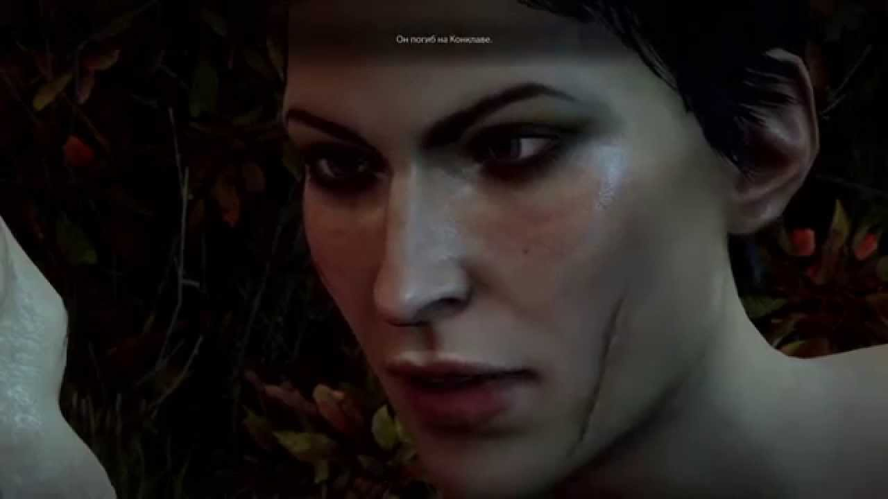 Dragon Age™: Inquisition Sex Scene With Cassandra