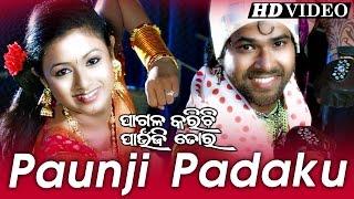 PAUNJI PADAKU | Romantic Film Song I PAGALA KARICHI PAUNJI TORA | Sarthak Music | Sidharth TV