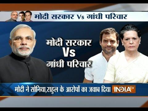 Modi Govt vs Gandhi Family: War of Words Between Congress and BJP - India TV