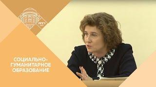 Е.И.Филина. Иван Васильевич Грозный. 22 ноября 2014 г.