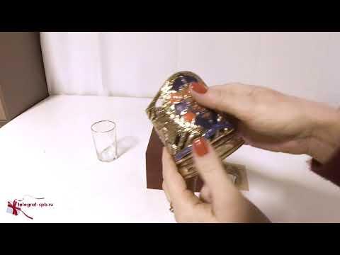 Подстаканник в подарочной коробке «ФСБ» с эмалью (со стаканом)