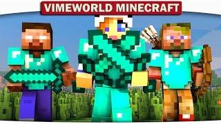 ч.27 САМАЯ БОЛЬШАЯ ТИМА НА СЕРВЕРЕ!!! - Minecraft Lucky Hunger Games