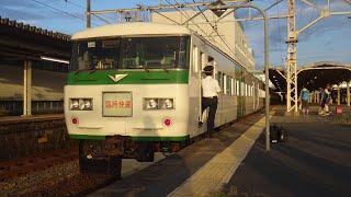 【鉄道PV】ムーンライトながら号で行こう