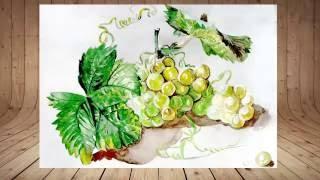 Как нарисовать виноград акварелью. How to paint grapes in watercolor(http://uchurisovat.ru/ Скоростное рисование. В этом видео вы увидите пошаговое рисование виноградной лозы, в технике..., 2016-08-16T12:36:20.000Z)
