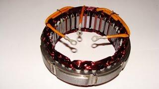видео Статор электрогенератора