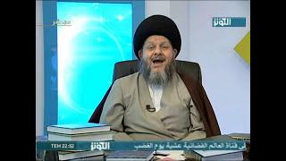 رداعلىاتصالمنالسعودية( وهابي) ـهلتحبقاتلعمر؟