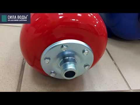 Распаковка Бак мембранный для отопления  8 л (без ножек) красный (1
