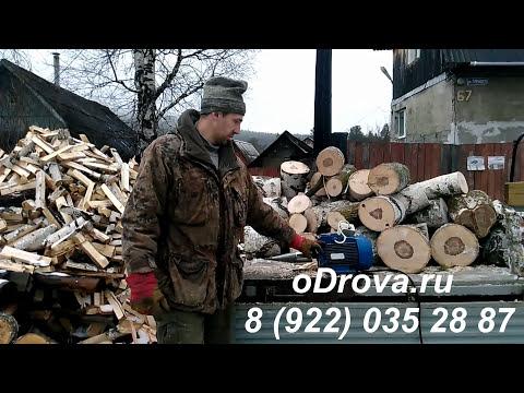 Винтовой дровокол, двухзаходный конус  для дровокола всего 2450 руб с доставкой по РФ