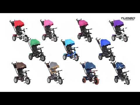 Трехколесный велосипед с поворотным сиденьем на надувных колесах, M 3646A - Funnylife.com.ua