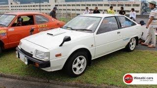 Sportia AND Roomia.  The 1982, Mitsubishi Cordia 1600 GT Turbo