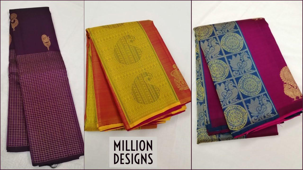 Charming Kanjeevaram Saris Online | MILLION DESIGNS
