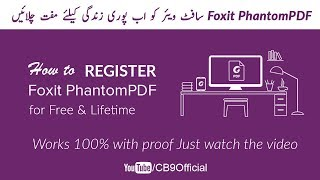 How To Register Foxit Phantompdf For Lifetime For Free   Cb9