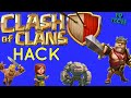 Clash Of Clans Real Server Hacking.... 😎