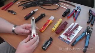 Чем снимать изоляцию с электрических кабелей. Обзор различного инструмента.