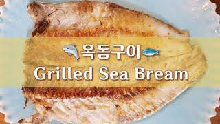 바다향기 가득 고소한 옥돔구이A tile fish