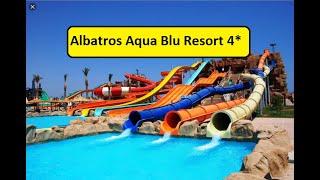 Египет 2020 Albatros Aqua Blu Resort 4 Что мы нашли в номере Скоро у нас на канале