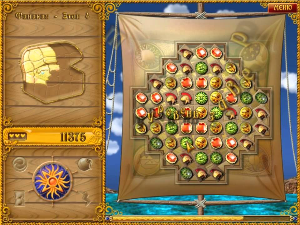 Возвращение атлантиды играть онлайн или скачать бесплатно.