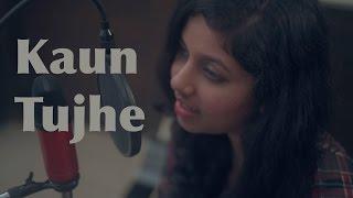 KAUN TUJHE Cover Song | M.S. DHONI -THE UNTOLD STORY | Krupa Hegde, Nayan Meti