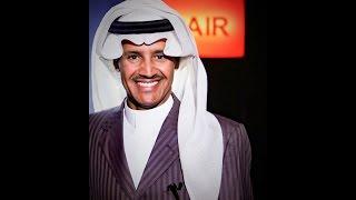 خالد عبدالرحمن - يؤسفني - عود