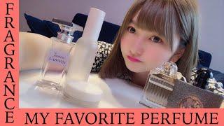 【香水紹介】My Favorite Perfume 尾形春水 検索動画 7