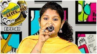 Idhayathai Edho Onru Song | Naan Paadum Paadal #41 - Platform for new talents | Kalaignar TV