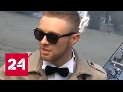 Егора Крида ищут налоговики - Россия 24