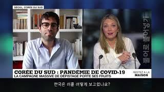 KR SUB) 프랑스 국제보도전문채널 France24, 국민대 프랑스인 정치학 교수가 말하는 한국과 프랑스의 결정적인 차이👨🏫 | 프랑스 언론 파헤치기 | 불어로 불어넣기
