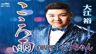 作詞 : 伊藤美和 作曲 : 徳久広司 前回は力が入りすぎていましたので、...