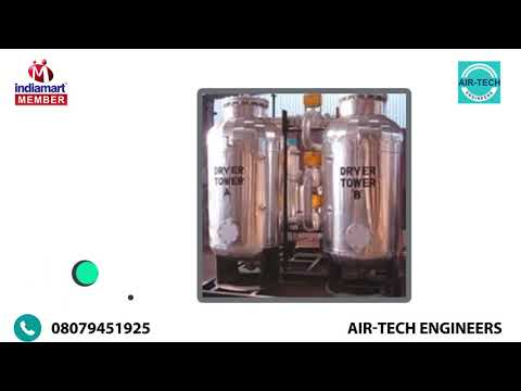 Gas Plants & Equipment by Air-Tech Engineers, Vadodara