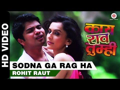 Sodna Ga Rag Ha | Kaay Raav Tumhi | Hemat Dhome & Niyati Joshi