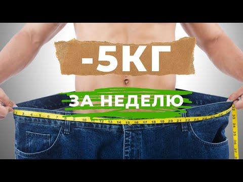 ЭКСПРЕСС ДИЕТА минус 5 кг за неделю 7 дней // замеряю показатели тела на умных весах