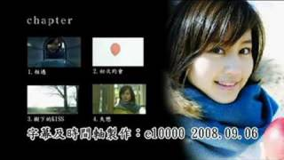 東京少年DVD中文選單.