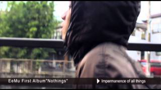 "【Trailer】EeMu 1st Album ""Nothings"""