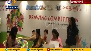 Video EENADU Hai Bujji's Drawing Competition | Draws Huge Attention of Kids | at Kukatpally download MP3, 3GP, MP4, WEBM, AVI, FLV November 2017