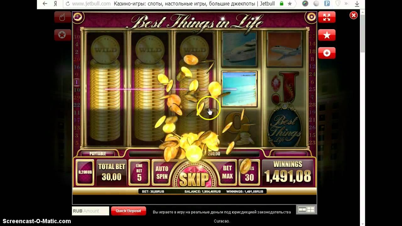 онлайн какая казино в прибыль
