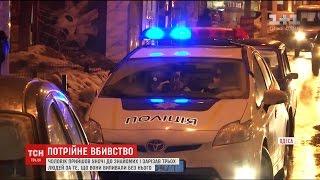 видео В Одессе посреди ночи зарезали троих человек: подробности