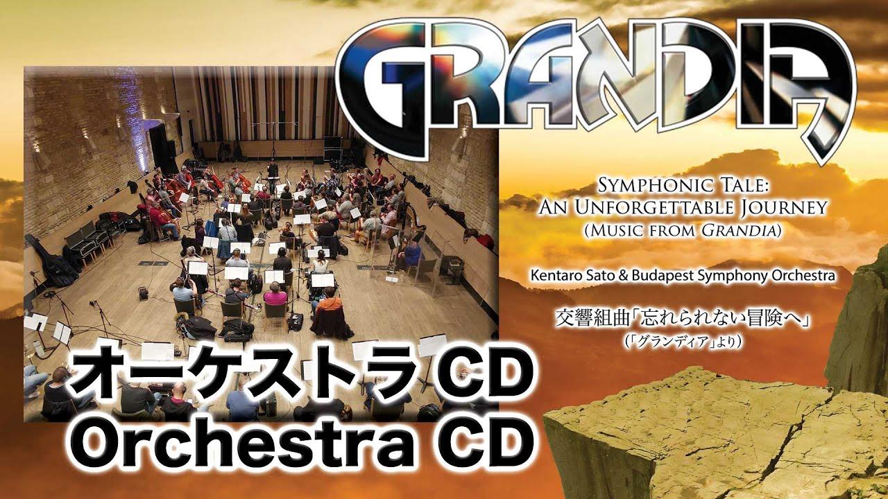 VGM Classics: Tema de Grandia