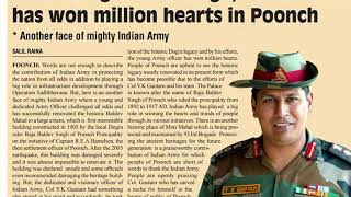"""Official You tube channel of """"POONCH TODAY"""" Newspaper."""