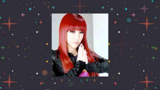 Park Bom. Корейская певица. Фото.
