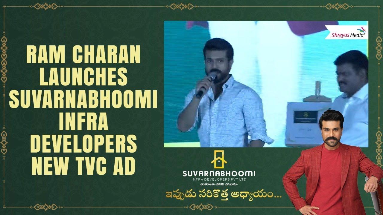 Mega Power Star Ram Charan Launches Suvarnabhoomi Infra Developers New TVC Ad | Shreyas Media
