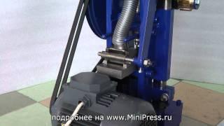 Машина для производства таблеток. www.MiniPress.ru(, 2012-01-19T06:31:20.000Z)