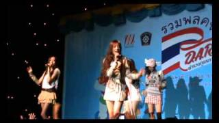 [Fancam] 15/09/10 Fall in love - Sugar Eyes @ DARE MCC Hall The Mall Ngamwongwan